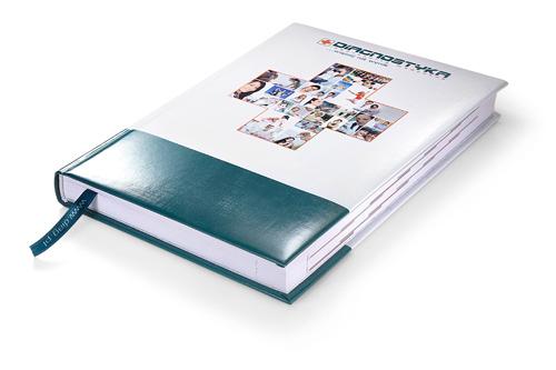 Kalendarz Prismalux A5 folia strukturalna